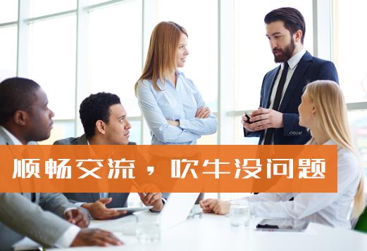 粤语零基础直达高级班