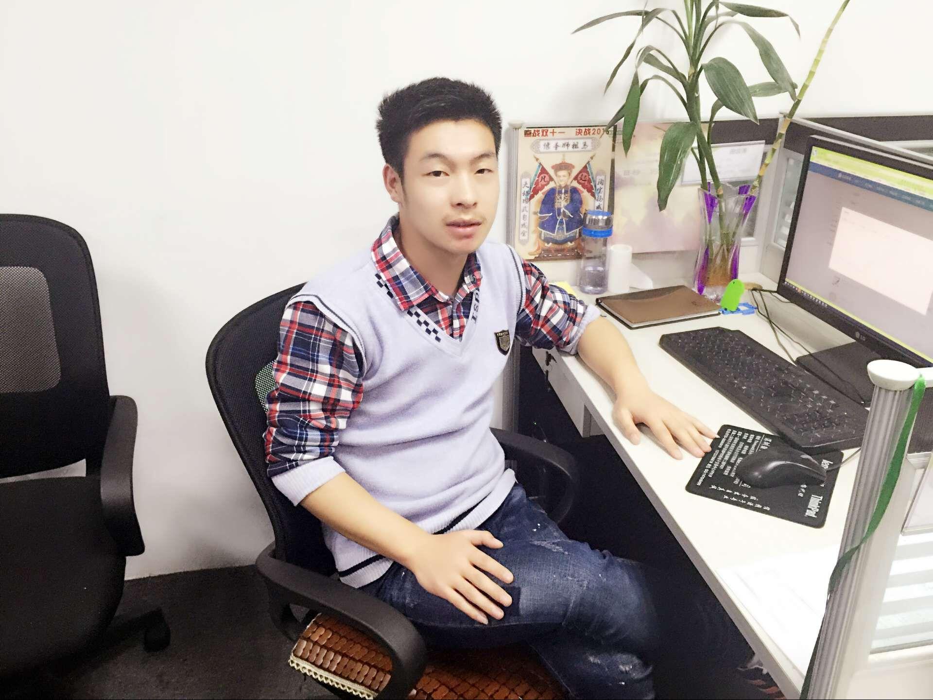 *云涛—天猫店运营师