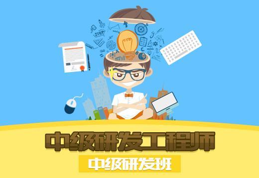 java开发系统学习中级班