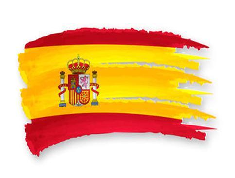西班牙语听力口语特训班